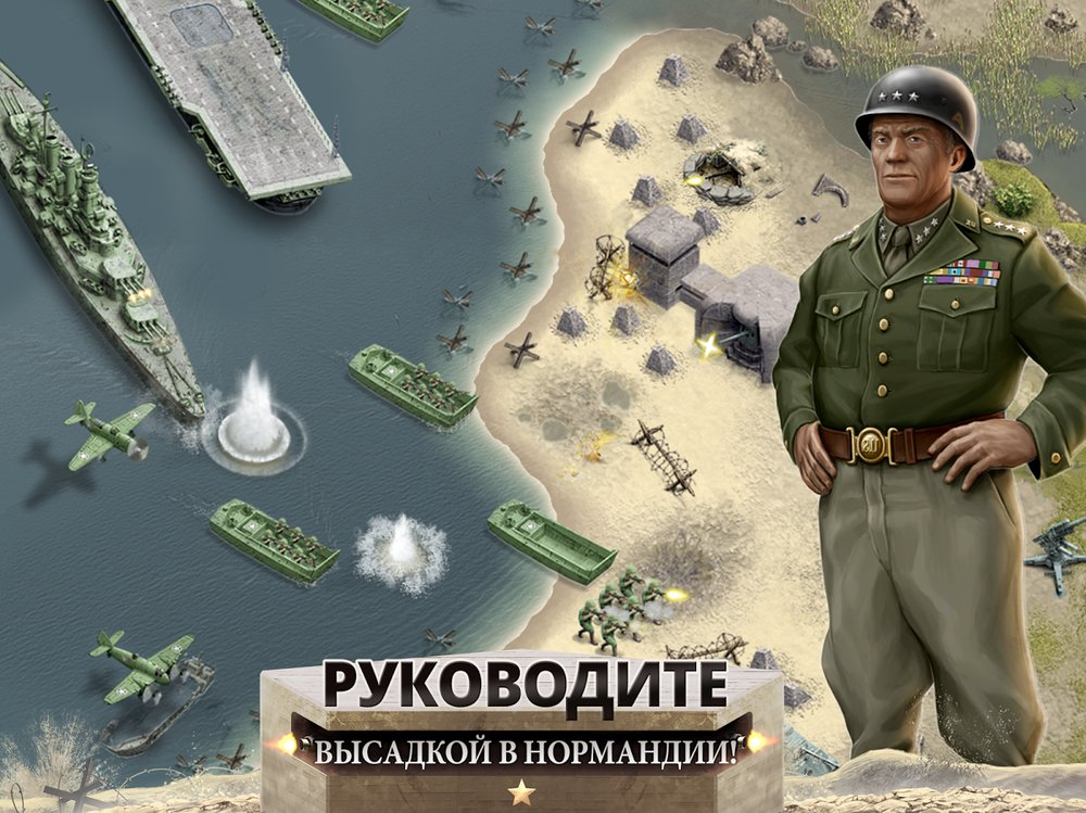 Скриншот 1944 Burning Bridges для Android
