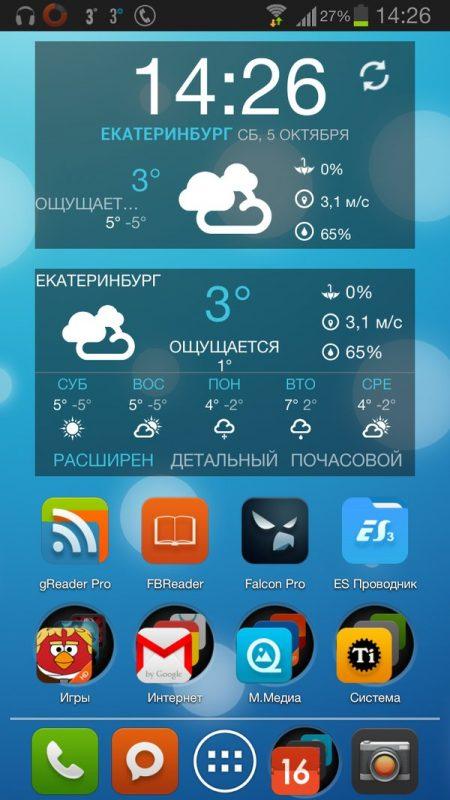 Скриншот 1Weather для Android