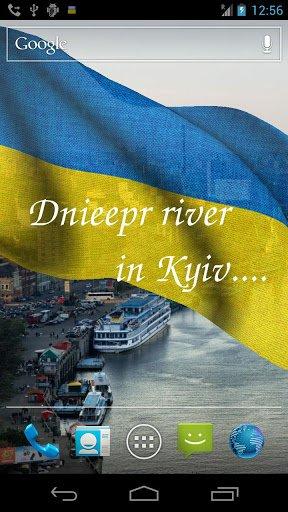 Скриншот 3D флаг Украины LWP для Android