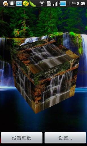 Скриншот 3D-водопад / 3D Waterfall для Android