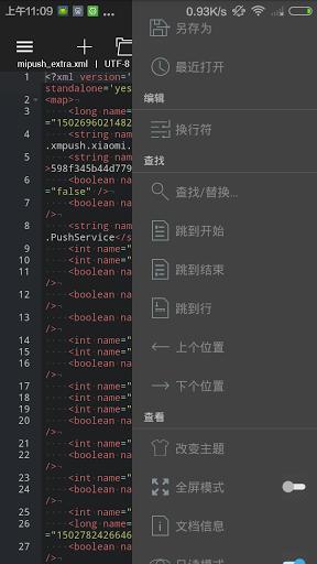 Скриншот 920 Text Editor для Android