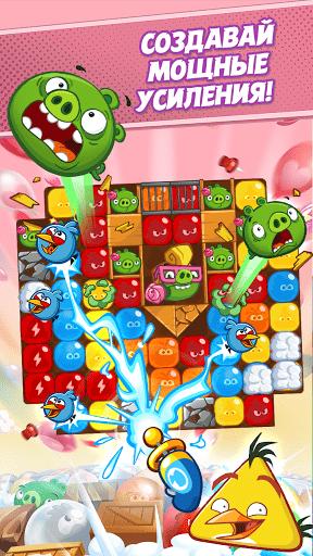 Скриншот AB Blast для Android