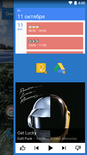 Скриншот Action Launcher 3 для Android