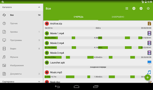 Скриншот Advanced Download Manager для Android