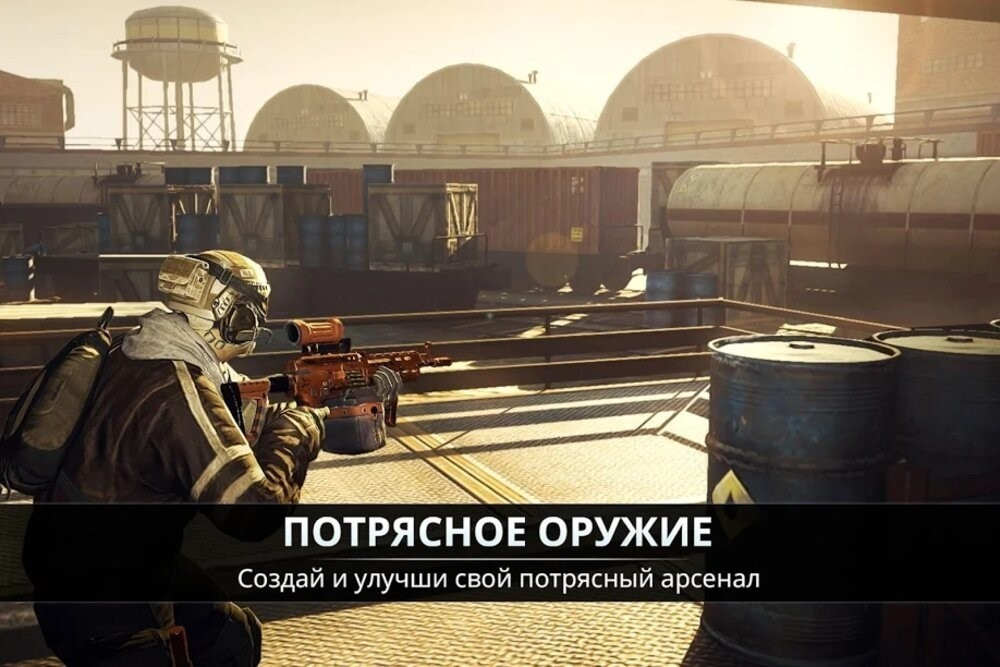 Скриншот Afterpulse для Android