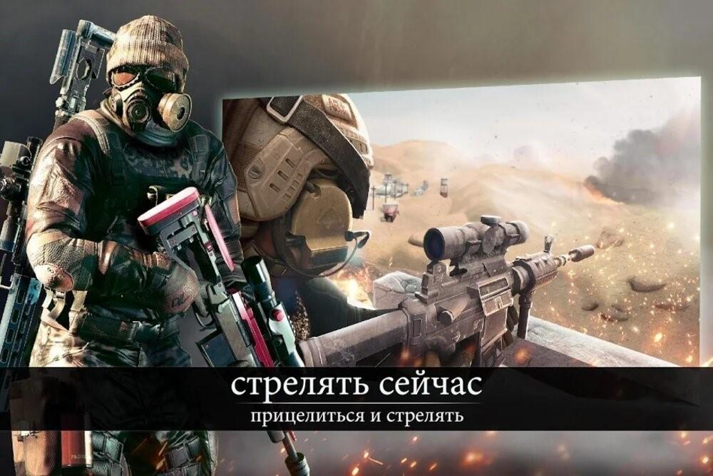 Скриншот Afterpulse для Android