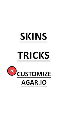 Скриншот Agar.io Руководство и советы для Android