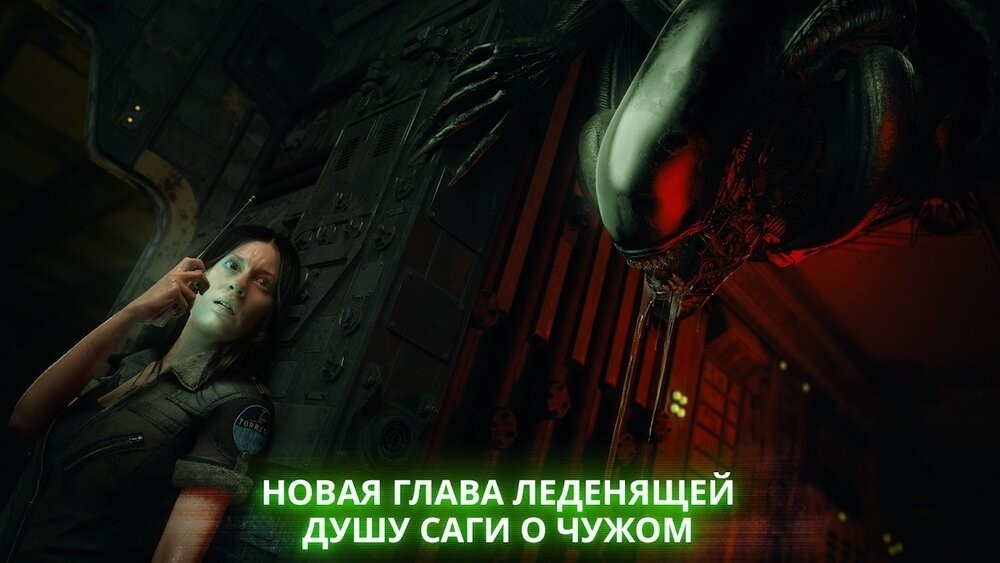 Скриншот Alien: Blackout для Android