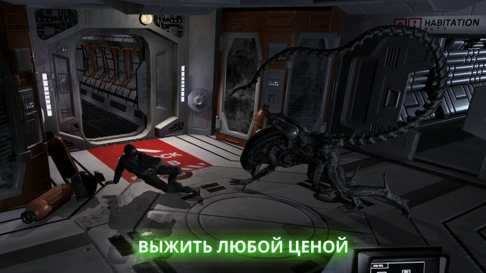 Скриншот Alien: Blackout для Android