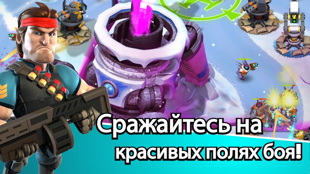 Скриншот Alien Creeps для Android