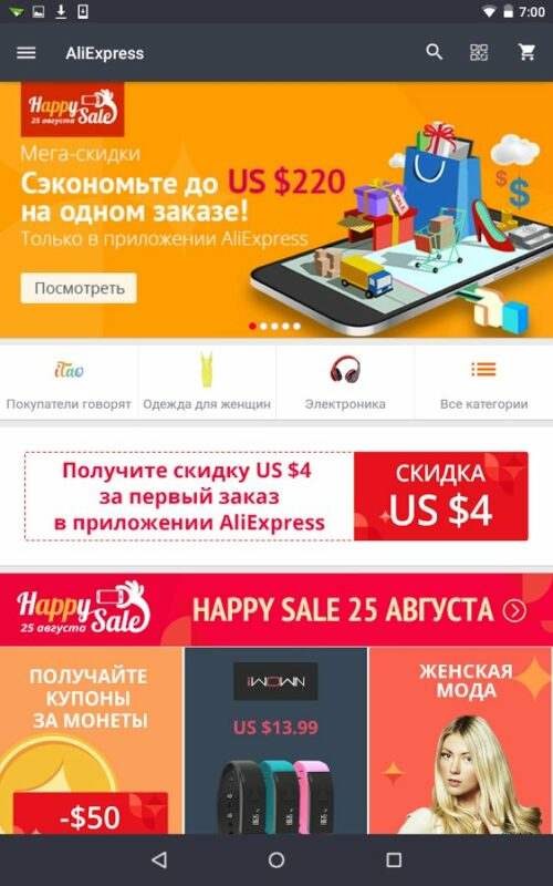 Скриншот AliExpress Shopping для Android