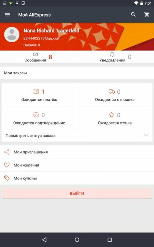 Скриншот AliExpress Shopping для Android