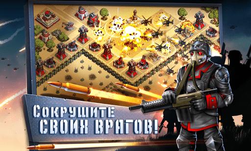 Скриншот Allies in War для Android