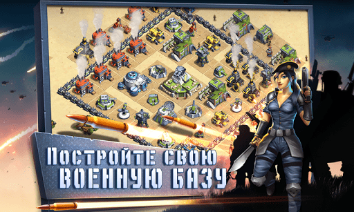 Скриншот Allies in War для Android