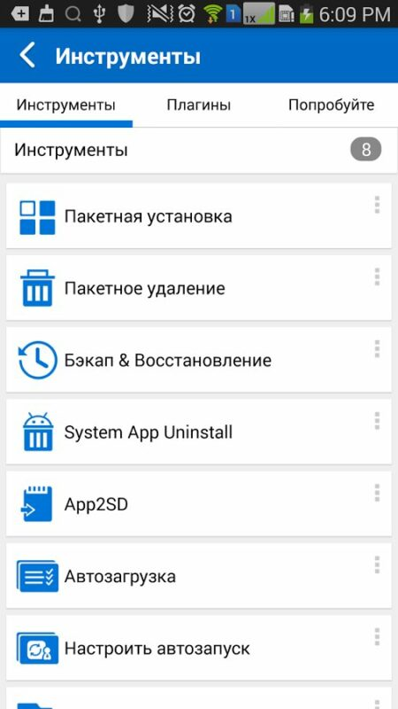 Скриншот All-In-One Toolbox для Android