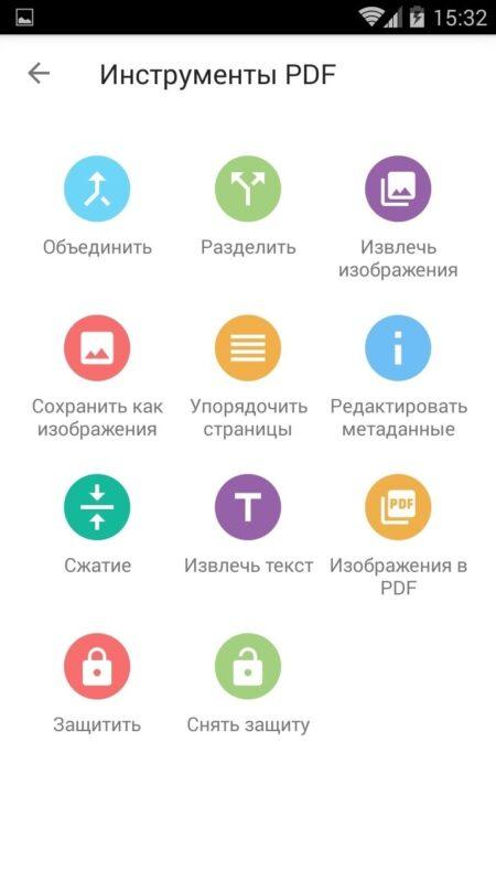 Скриншот All PDF для Android