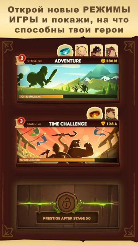 Скриншот Almost a Hero для Android