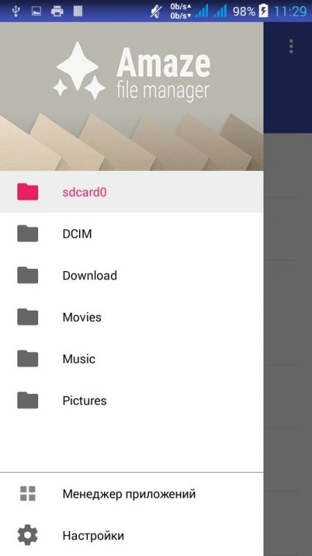 Скриншот Amaze File Manager для Android