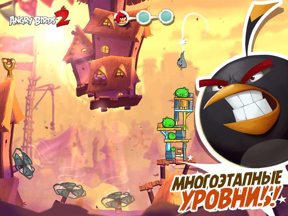 Скриншот Angry Birds 2 для Android