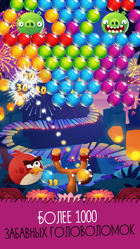 Скриншот Angry Birds POP Bubble Shooter для Android