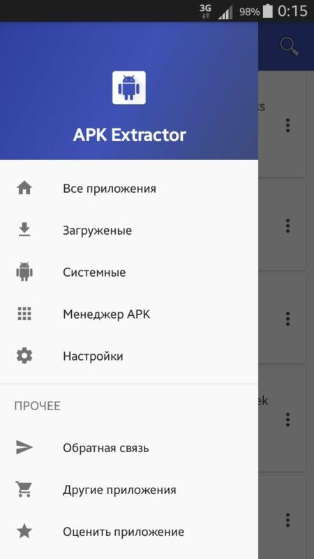 Скриншот APK Extractor — Creator для Android