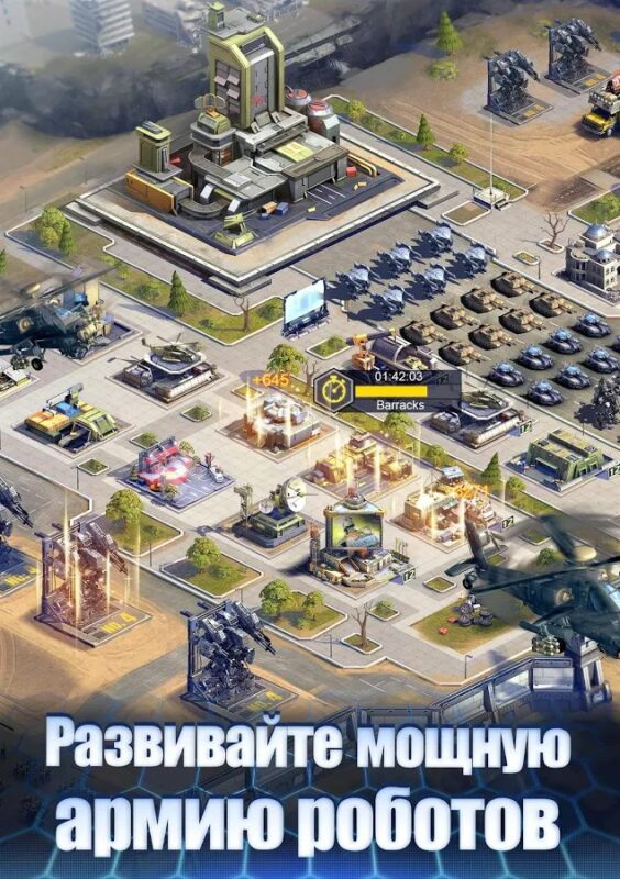 Скриншот Art of War: Last Day для Android