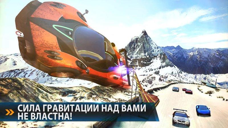 Скриншот Asphalt 8: Airborne для Android