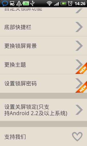Скриншот Ассистент Дуся для Android