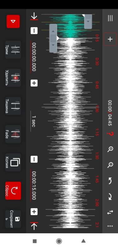 Скриншот AudioLab для Android