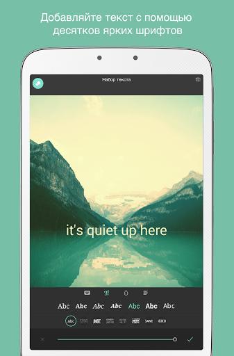 Скриншот Autodesk Pixlr для Android