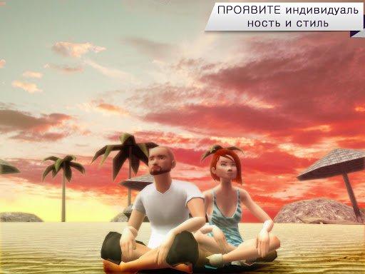 Скриншот Avakin Life для Android