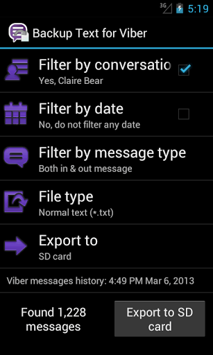 Скриншот Backup Text for Viber для Android
