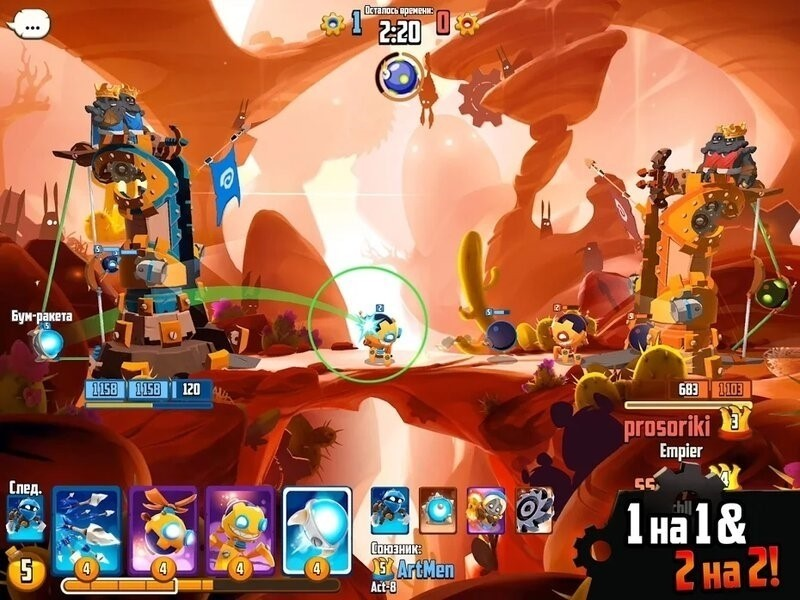 Скриншот Badland Brawl для Android