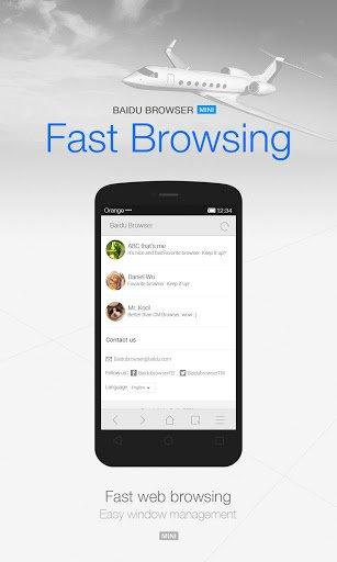 Скриншот Baidu Browser Mini (Small&Fast) для Android