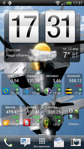 Скриншот Balance widget для Android