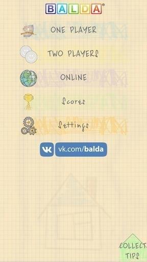 Скриншот Балда 2 для Android