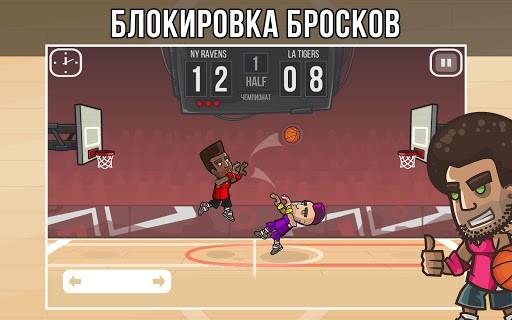 Скриншот Basketball Battle для Android