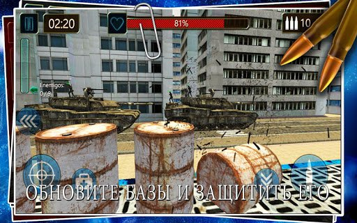 Скриншот Battlefield Frontline City для Android