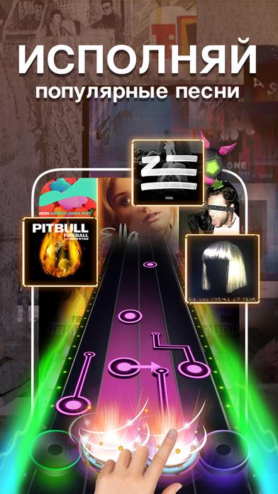 Скриншот Beat Fever для Android