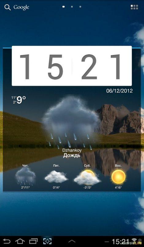 Скриншот Beautiful Widgets для Android