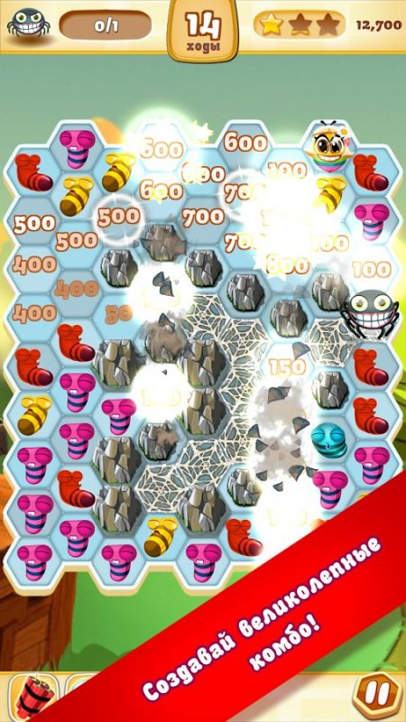 Скриншот Bee Brilliant для Android