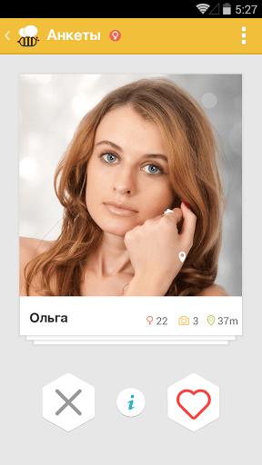 Скриншот BeeTalk для Android