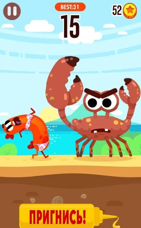 Скриншот Беги сосиска беги для Android