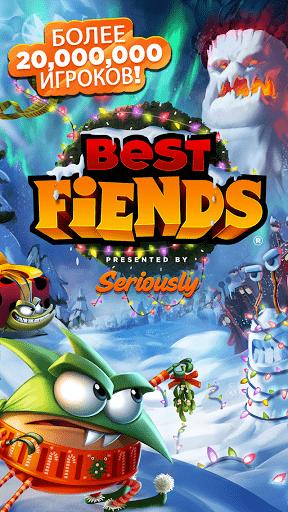 Скриншот Best Fiends для Android