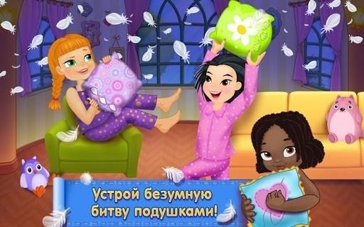 Скриншот Безумная Пижамная Вечеринка для Android