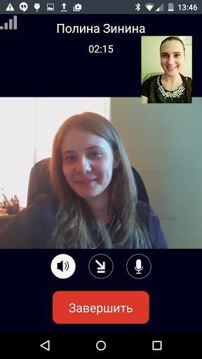 Скриншот Битрикс24 для Android