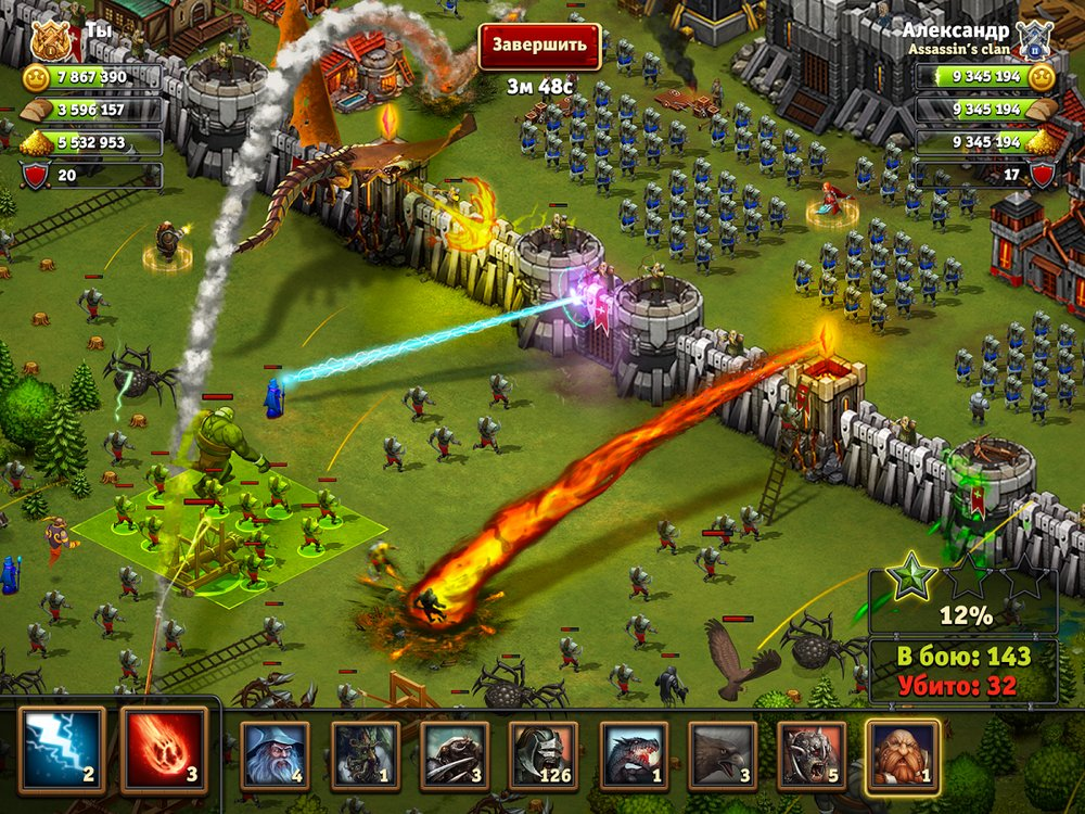 Скриншот Битва за трон для Android