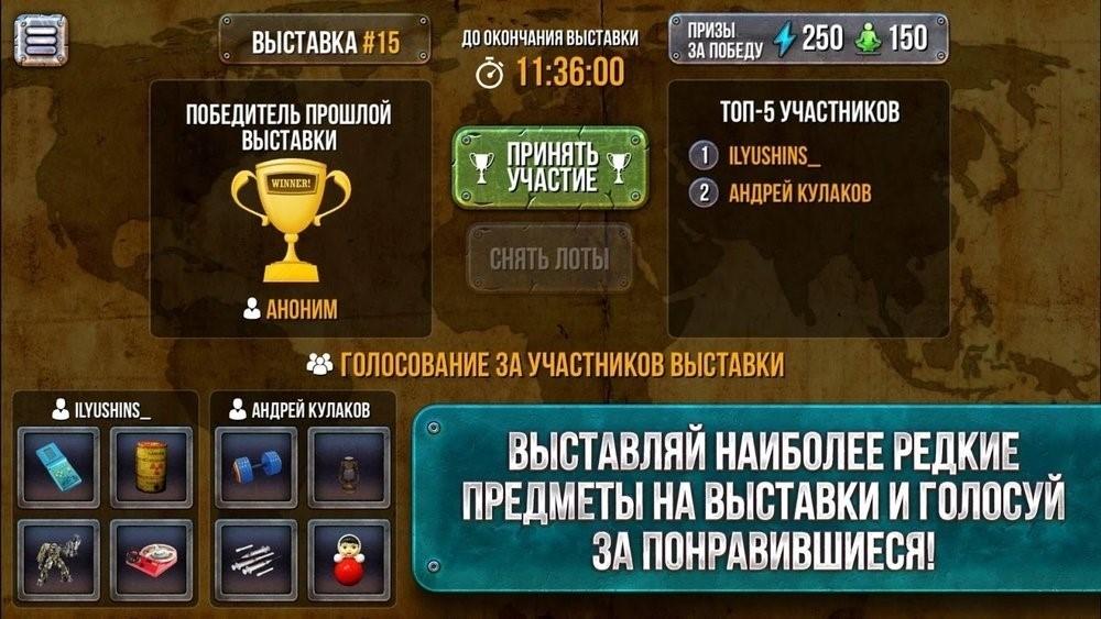 Скриншот Битвы за контейнеры для Android