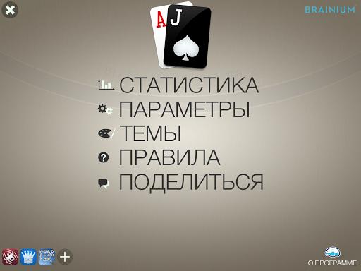 Скриншот Блэкджек для Android