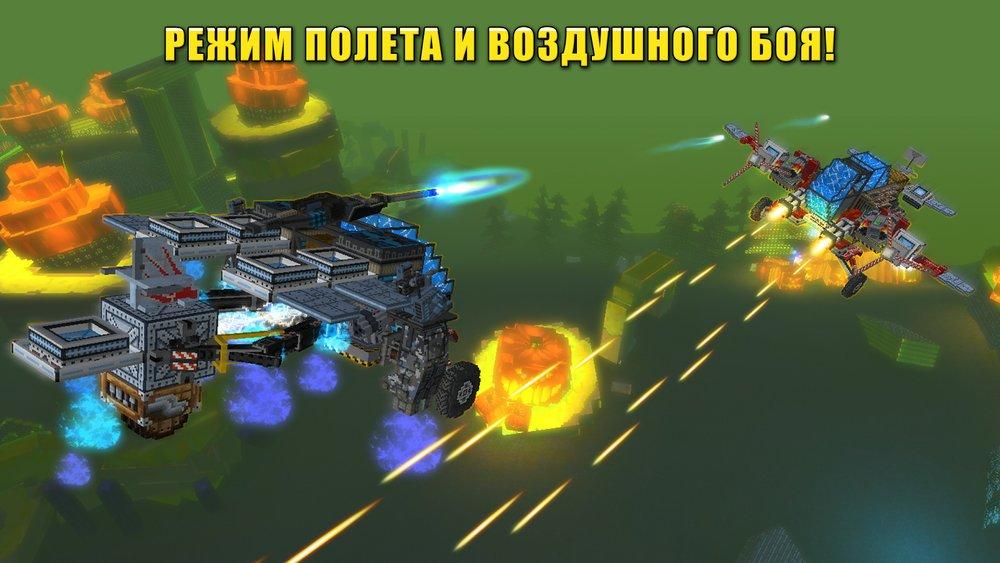 Скриншот Blocky Cars Online для Android